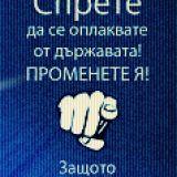 Потребителски аватар