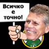 buhata_prime